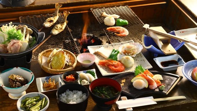 【秋冬旅セール】お得に蓼科温泉旅!ご夕食は囲炉裏で楽しく信州の味を堪能