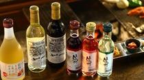 ■地酒や長野県産ワインもご用意しております