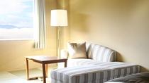 ■【本館】和モダン特別室(畳+ベッド)のお部屋一例