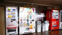 ■大浴場近くに各種自販機をご用意しております