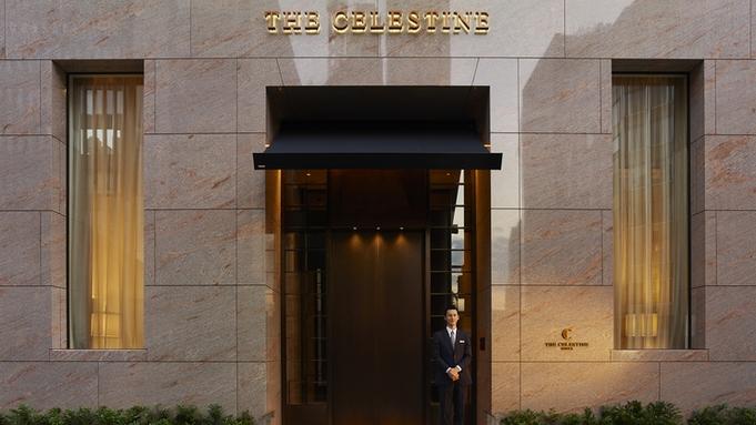 【銀座セレブ泊】人気の高級・隠れ家ホテルで至極の休日を★贅沢24時間stay<朝食付>