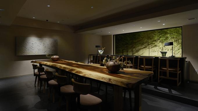 【秋冬旅セール】〜京で愛され続ける名店「八坂圓堂」の朝食で朝から健やかに〜<朝食付>