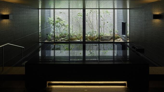 京都の名店20以上のレストラン等でご利用いただけるチケット(1万円分/1室)付き宿泊プラン<素泊り>