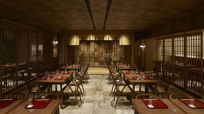 【関西在住の方限定】〜◆近場で非日常体験を◆歴史情緒あふれる京都『祇園』でゆったり滞在〜<朝食付き>