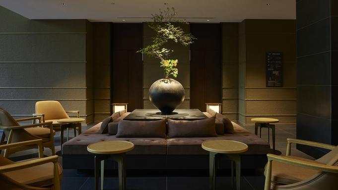 【3連泊STAY】 ゆったり京都を満喫/朝食付