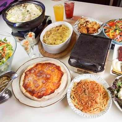 選べるメイン+ブッフェ♪別荘気分で楽しむ伊豆高原◆お食事は本館で◆2食付プラン