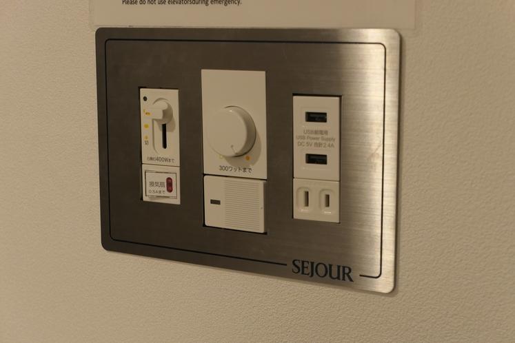 全部屋コンセント・ USB充電端子、室内で充電し放題♪