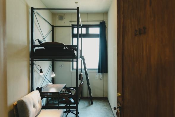 【素泊まり】プライベートルームプラン