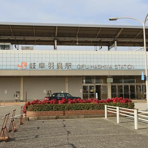 岐阜羽島駅から徒歩5分