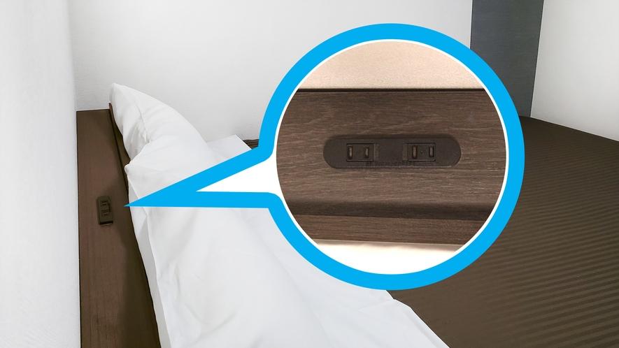 ヘッドボード(コンセントあり) 一部のベッドは無し
