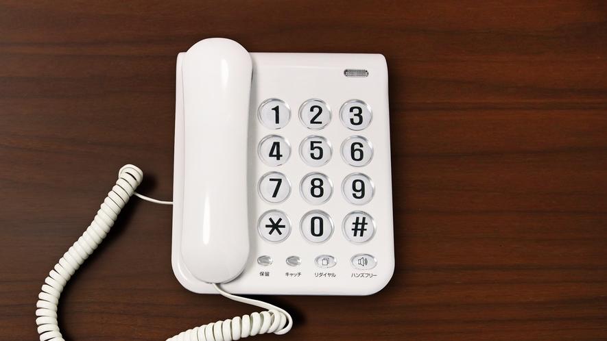 内線電話 ※イメージ