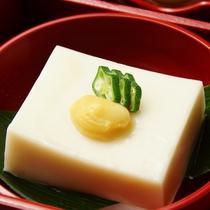謹製ごま豆腐