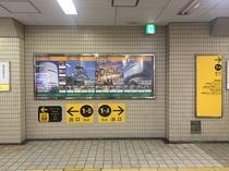 1.恵美須町駅で下車後1-Aを目指します。