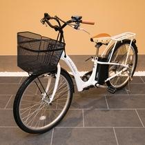 電動自転車無料レンタルサービス