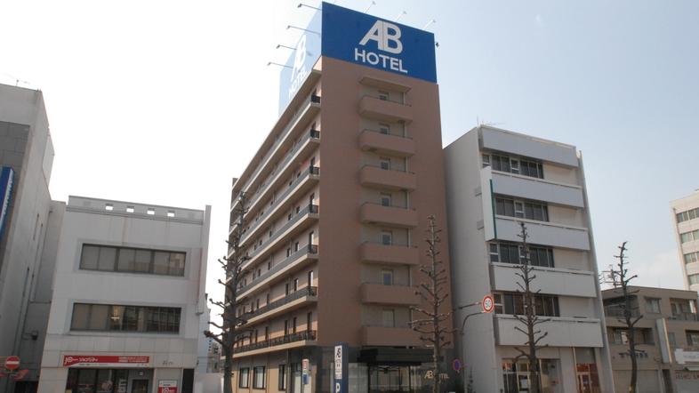 ABホテル岐阜