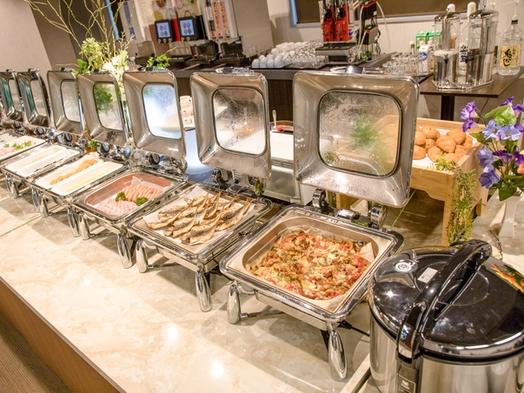 【神奈川県民限定】スタンダードプランから10%OFF♪〈朝食付きプラン〉