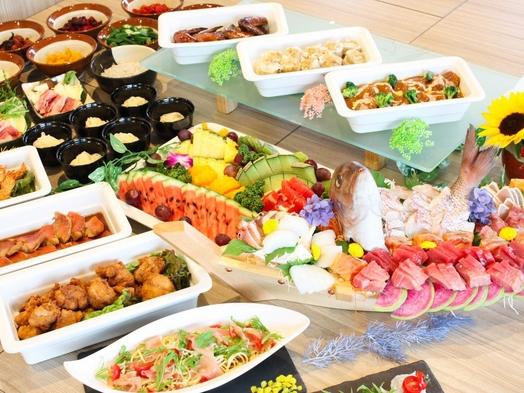 【神奈川県民限定】スタンダードプランから10%OFF♪〈2食付きプラン〉