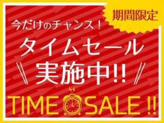 【夏旅セール】【2食付】リブマックスリゾート箱根芦ノ湖