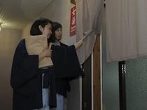 【お風呂】1階に男女別露天風呂がある大浴場♪