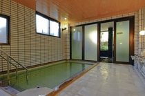 【温泉】大浴場(泉質:カルシウム・ナトリウム-硫酸塩・塩化物泉)