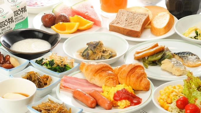 【秋冬旅セール】バイキング朝食付きプラン