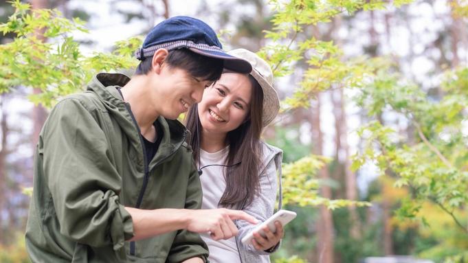 【カップル・ご夫婦におすすめ】セミダブルカップルプラン ◇バイキング朝食無料◇11時チェックアウト