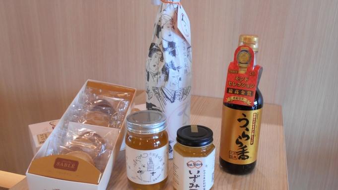 【11月から】泊まってオトクにショッピング!Osaka 和泉でBe Happy!第2弾