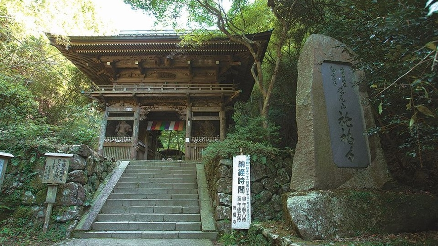 ◆槇尾山施福寺(ホテルより車で約30分)西国三十三所の第四番札所
