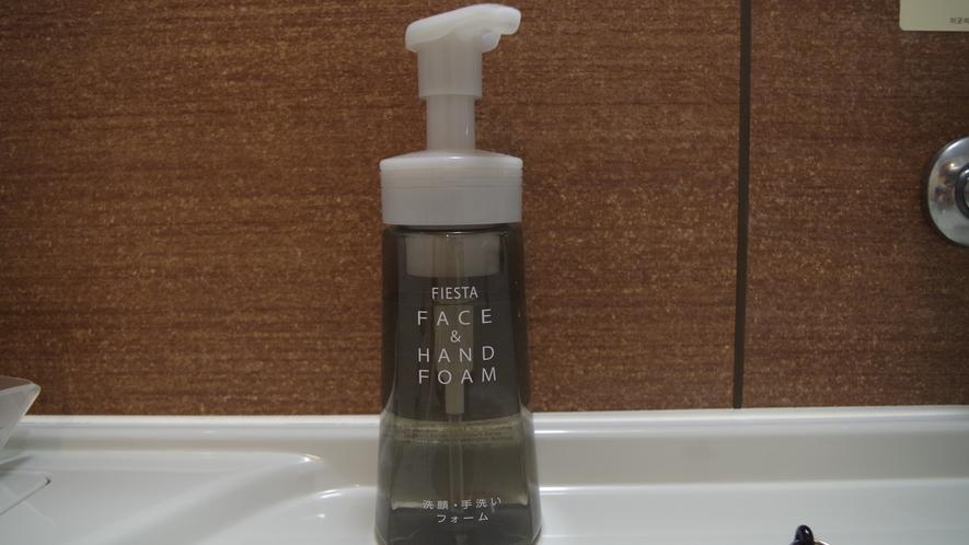 【客室アメニティ】洗顔・手洗いフォーム