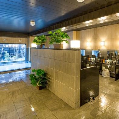 【夏旅セール】スタンダードプラン≪大浴場・朝食バイキング・Wi-Fi完備・駐車場無料≫