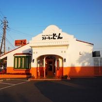 ステーキレストランどんさんは深夜24時まで営業です。熊谷警察署隣、ルートイン熊谷より徒歩5分。