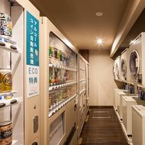 大浴場横には自動販売機・ランドリーコーナーを設置。