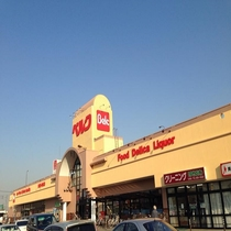 当ホテルから約500mの位置にベルク広瀬店がございます。夜24時まで営業しております。