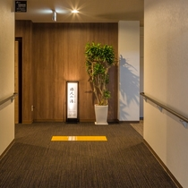 東館1階には大浴場が御座います。旅人の湯で旅の疲れを癒やして下さい。