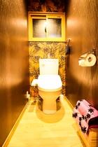 トイレ(1階)