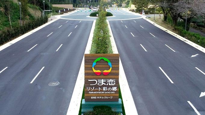 ◆掛川周辺や市内の観光に最適!〜1泊食事なしプラン〜(素泊り)