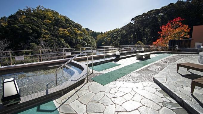 ◆【ゆっくり一人旅!】1泊2食(夕朝食共にビュッフェ)&温泉施設利用券付きプラン