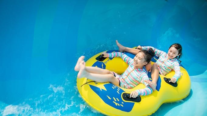 【夏旅セール】 開放感いっぱいのスライダーにプール!【屋外プールデイ券】2食付