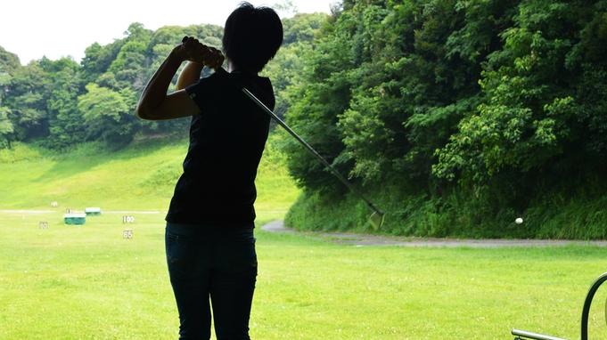 【つま恋5周年企画】1日打ちっぱなし放題!ゴルフ練習場利用券付きプラン