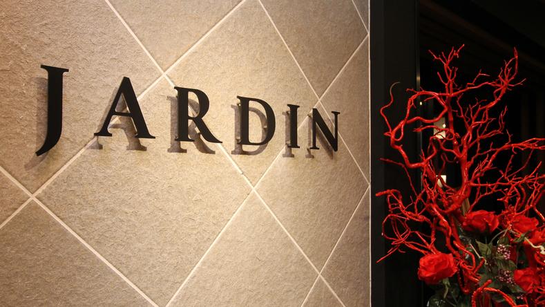 ◆バー&レストラン 「ジャルダン」
