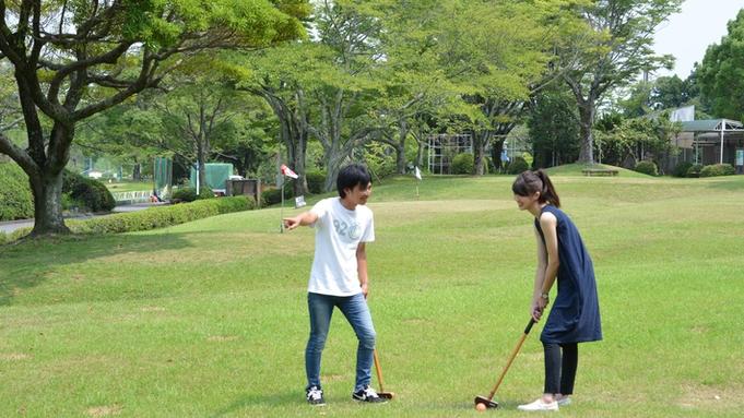◆パターゴルフにテニス!アクティビティに利用できるプレイカード30付き〜フルエンジョイプラン〜