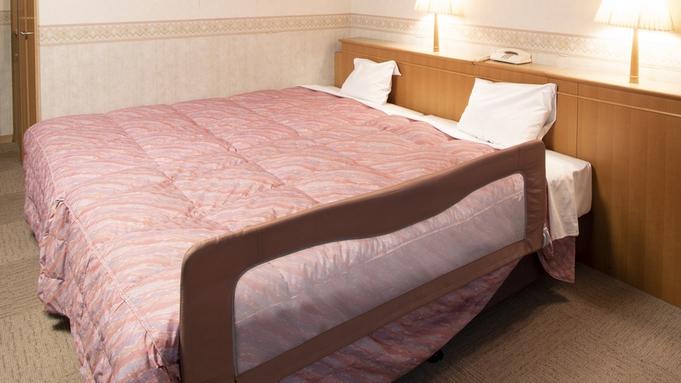 お子様歓迎!添寝に最適!ぴたっとベッド 添寝幼児(0〜2歳)施設使用料無料