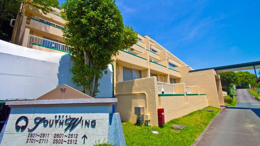 ◆ホテルサウスウイング外観