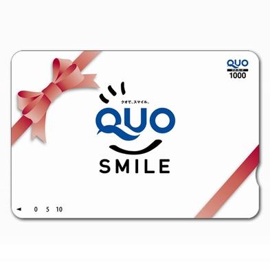 【出張にぴったり/素泊り】QUOカード1000円付き!駅からアクセス良好♪
