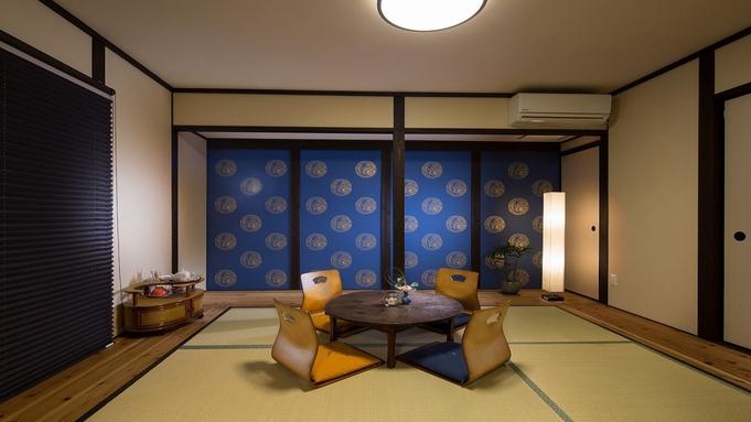 【楽天スーパーSALE】20%OFF!!!〜貸切の宿で巡る古都の旅〜