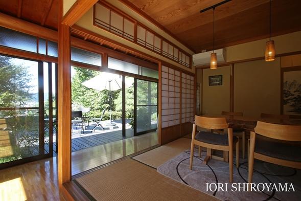 【朝食付き】〜1日1組限定・完全貸し切り〜 隠れ家的伝統建築