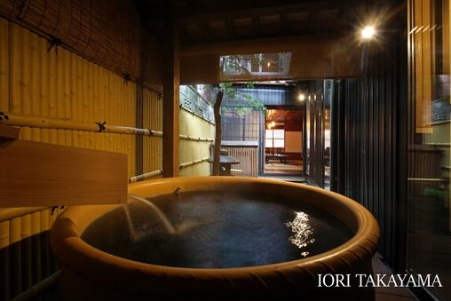 町家 -IORI TAKAYAMA-【一棟貸切】