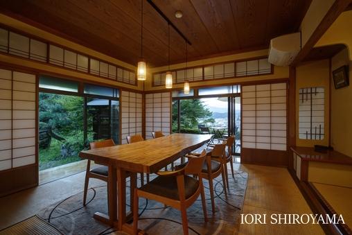 伝統建築 -IORI SHIROYAMA- 【一棟貸切】
