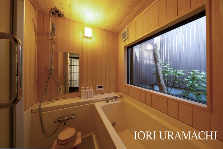 IORI URAMACHI お風呂
