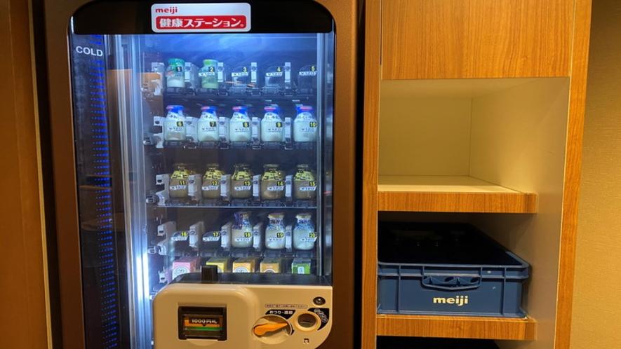 ◇12階自動販売機◇